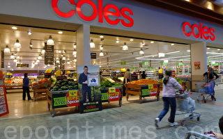 Coles「一減再減」 活動新增百種降價商品