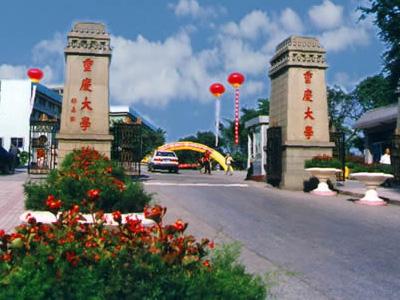 重庆大学(网络图片)