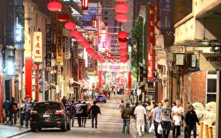 世界最棒的唐人街 ——墨爾本唐人街巡禮