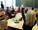 德國一小學的課堂上 (JOHN MACDOUGALL/AFP/Getty Images)