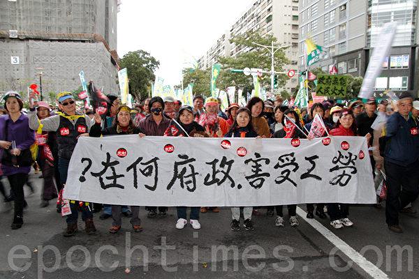 民進黨13日在台北舉辦火大遊行,勞工族群走上街頭,對政府表達心中的不滿。(攝影:羅郁棠 /大紀元)