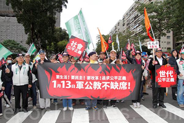 民進黨13日在台北舉辦火大遊行,許多民眾走上街頭,對政府表達心中的不滿。 (攝影:羅郁棠 /大紀元)