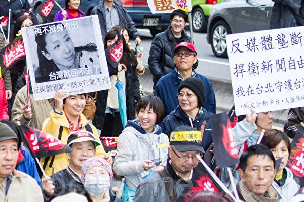 民進黨13日在台北舉辦火大遊行,許多青年學子走上街頭,高喊「反媒體壟斷」。(攝影:陳柏州/大紀元)