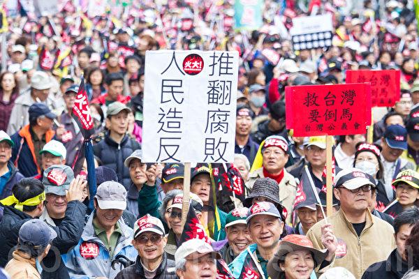 民進黨13日在台北舉辦火大遊行,民眾高舉「人民造反 推翻腐敗」的看板,對政府表達心中的不滿。(攝影:陳柏州/大紀元)