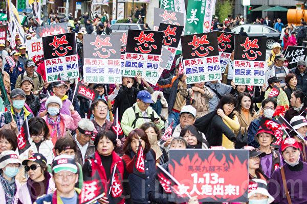 民進黨13日在台北舉辦火大遊行,許多民眾走上街頭,對政府表達心中的不滿。(攝影:陳柏州/大紀元)