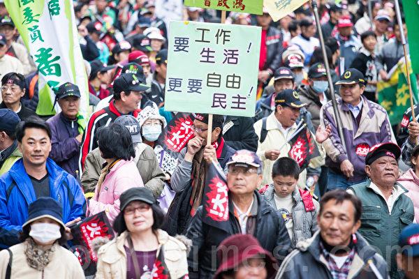 民進黨13日在台北舉辦火大遊行,民眾高舉「要工作、生活!更要自由、民主!」的看板,對政府表達心中的不滿。(攝影:陳柏州/大紀元)