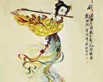 绘画:赞神韵(1)