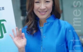 杨紫琼(摄影:黄宗茂/大纪元)