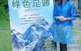 当地时间15日,杨紫琼现身台北,宣传《绿色足迹》。(摄影:黄宗茂/大纪元)