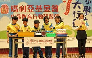 上石國小學生示範如何製作手抄紙,並且學會清洗、浸泡、攪碎、抄紙、壓實、陰乾等製紙技術。(攝影:賴瑞/大紀元)