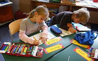 亲历德国公立和私立小学 晒晒优缺点