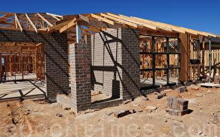 澳洲建築業萎縮速度放緩