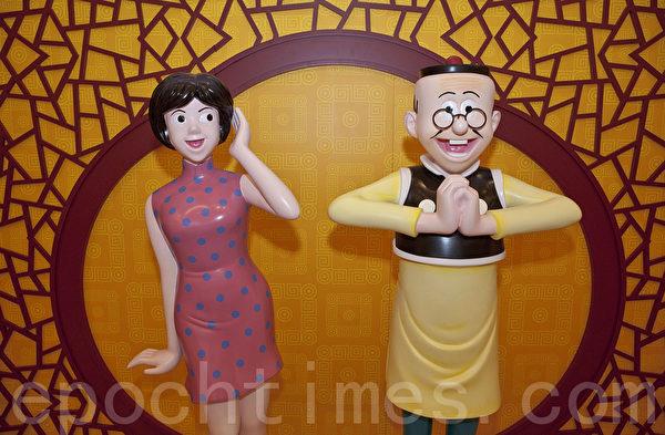 陳小姐與老夫子。(攝影:余鋼/大紀元)