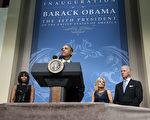 2013年1月20日,美国总统奥巴马宣誓就职,之后在国家建筑博物馆,与支持者见面。图为美第一夫人蜜雪儿(左)、美总统奥巴马、吉尔拜登博士(右2)和美副总统拜登(右)。(BRENDAN SMIALOWSKI/AFP)