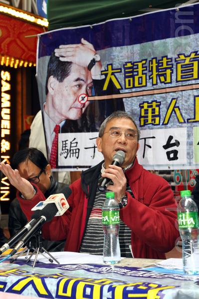 保卫香港自由联盟街头论坛上,时事评论员黎则奋(指中共已不信任梁振英,他下台是指日可待。(摄影:潘在殊/大纪元)
