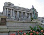 美国国会图书馆(Library of Congress)(图)准备将分量较轻、形体飘渺、则数却多达1千多亿的推文(tweet)归档。(KAREN BLEIER/AFP)