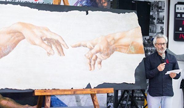「天堂.審判.重生 米開朗基羅:文藝復興巨匠再現」特展23日舉行開箱記者會。國寶級師壁畫大師德維托(Antonio De Vito)(右)講述創作的濕壁畫摹作《創造亞當之手》。(攝影:陳柏州/大紀元)