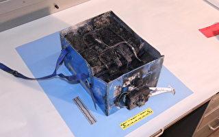 批准787客机采锂电池 美国航管局遭质疑
