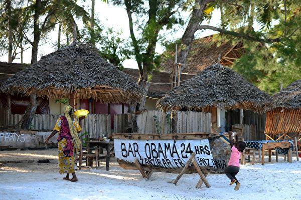 桑吉巴奥巴马酒吧。(GABRIEL BOUYS/AFP)