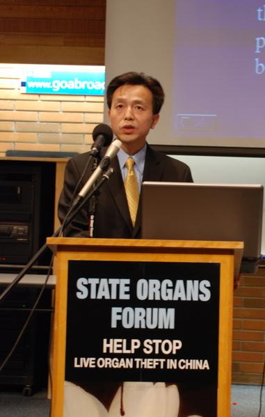 DAFOH医疗事务助理总监吴肖恩博士列举了中共有组织地从事大规模人体器官活摘的证据。。(摄影:佟玉衡/大纪元)