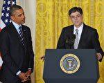 美國總統奧巴馬在1月10日正式提名白宮幕僚長傑克•盧(Jack Lew)(右)為下任美國財政部長。目前傑克•盧等待接受國會聽證,通過對自己的任命。一些共和黨人質疑他之前在花旗銀行的任職可能會影響他未來作為財政部長的工作。(圖源: MANDEL NGAN/AFP/Getty Images)