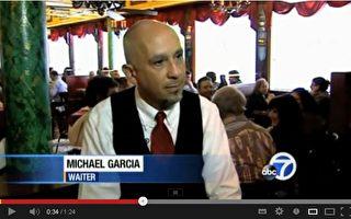 美得州休斯敦洛倫佐餐館的服務員邁克爾‧加西亞,因為拒絕給顧客提供服務而獲得了顧客的讚譽,且一舉走紅網絡。(視頻擷圖)