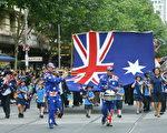 1月26日, 澳大利亚国庆日墨尔本举行盛装大游行。(摄影:陈明/大纪元)