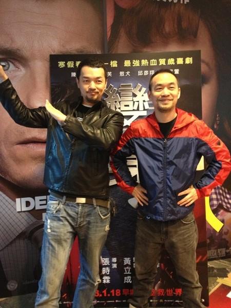 台湾喜剧片《变身》监制黄立成与该片演员邱彦翔位跑宣传不怕累。(图/牵猴子提供)