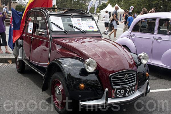 老式豪华轿车。(摄影:袁丽/大纪元)