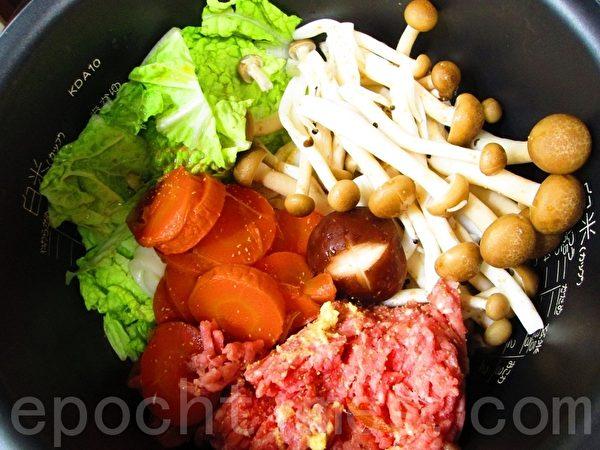 擺好在電子鍋中的煮材(攝影:家和/大紀元)
