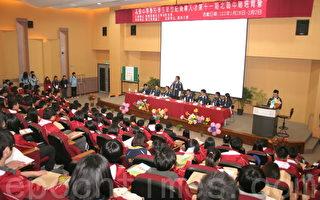 高中學生新世紀領導人才北區中階培育營始業式。(攝影:徐乃義/大紀元)