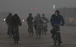 霧霾再襲中國 灰霾面積超100萬平方公里