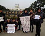 1月29日,部分訪民在上海女勞動教養管理所前抗議,討公道。(當事人提供)