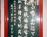 江南 寒山寺(攝影: 意文/大紀元)