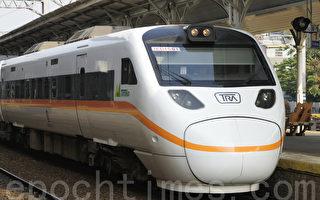 火车名称如密码 台湾老外头很大