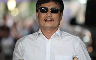 陈光诚:中国共产党气数已尽