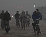 中国大陆空气污染影响扩大,包括日企在内约上百家公司已收到中国政府要求暂停作业的指示。图为2013年1月29日,北京,空气污染严重,骑车民众纷纷戴上口罩。(Feng Li/Getty Images)