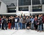 香港团体集会促发免费电视牌