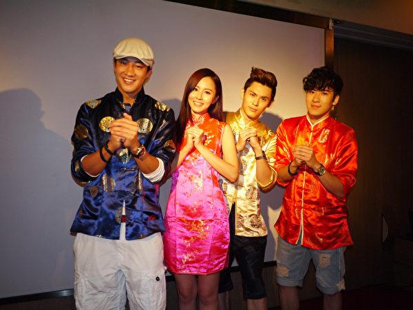 左起為:何潤東、傅穎、陳奕、沈建宏。(圖/達騰娛樂提供)