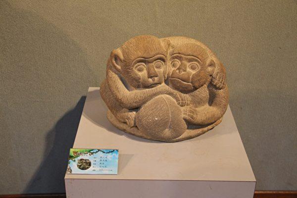 """第二名是石雕协会理事长张五达的""""麻吉""""。(摄影:李撷璎/大纪元)"""