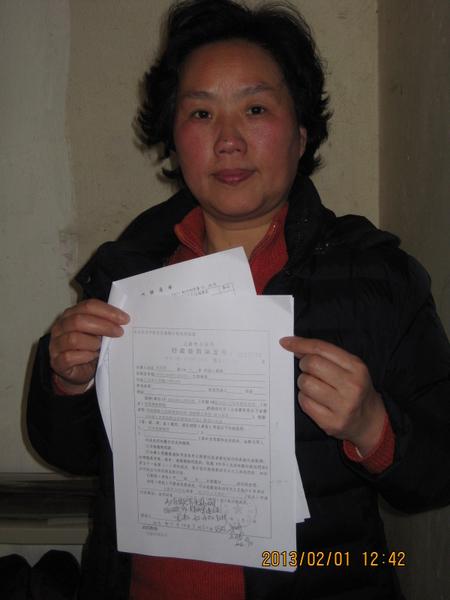 访民吴美丽手拿上海公安局对她的行政处罚决定书(当事人提供)