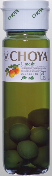 CHOYA梅酒是日本卖的最好的梅酒。(图:CHOYA提供)