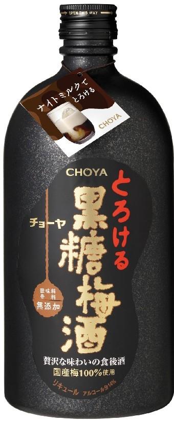 CHOYA黑糖梅酒。(图:CHOYA提供)