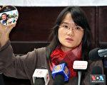 国际记联:中港媒体处悬崖