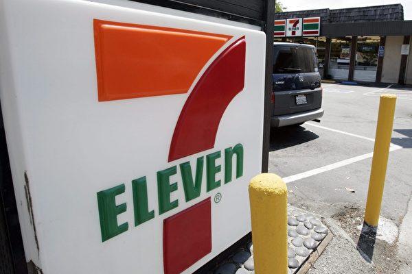 便利店连锁店7-Eleven正计划为消费者提供较健康的食品。(加通社)