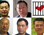 在中國大陸還有許多因追求民主自由及社會進步的良心人士正遭受牢獄之苦,其家屬又承受許多外界無法知道的心酸。(大紀元合成圖片)