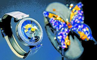 1月瑞士日內瓦SIHH錶展,Van Cleef&Arpels發表高級腕錶。(圖:Getty Images)