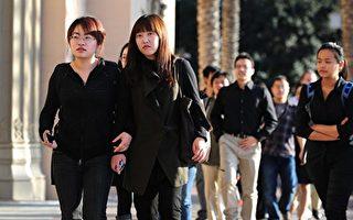 留学生待遇超国民?大陆民间愤怒