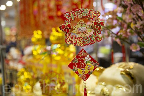 在喜气洋洋的节日里,置身海外的华人更觉世事无常,生命可贵。人们感恩造物主的恩赐,秉承传统,敬天敬神,珍惜身边的一切。(摄影:艾文/大纪元)