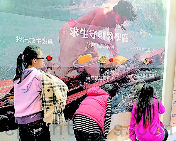 國立自然科學博物館展出少年PI海上求生技。(攝影:黃玉燕/大紀元)